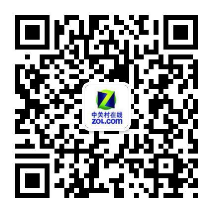 安徽数码网官方微信号二维码