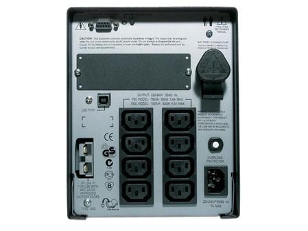 UPS电源 APC SUA1000UXICH安徽售1694元